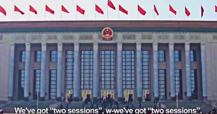 Chinese propaganda rap video