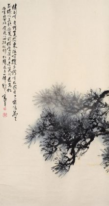 Eagles Perching on a Pine Tree, 1986, by Au Ho-‐nien (Chinese, b. 1935). Ink and colors on paper. Collection of Yicui Shantang. © Au Ho-‐nien.