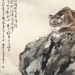 Lion Companionship , 1963, by Au Ho-­‐nien (Chinese, b. 1935) and Chao Shao-­‐an (Chinese, 1905–1998). Ink and colors on paper. Collection of Yicui Shantang. © Au Ho-­‐nien.