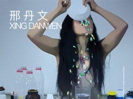 Xing Danwen