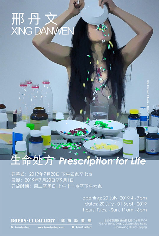 Xing Danwen: Prescription for Life