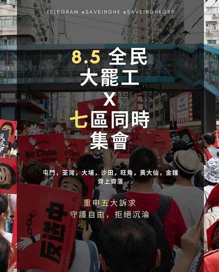 hong-kong-strike