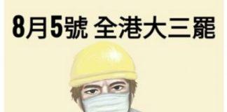 hong kong general strike