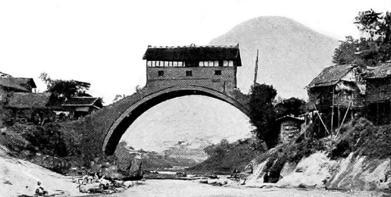 A Bridge at Wan Hsien of the Single Arch Type