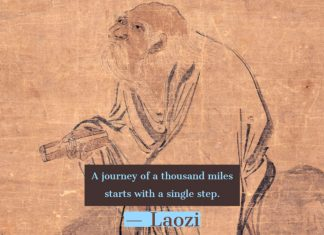 A journey of a thousand miles starts with a single step