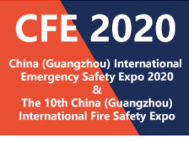 China International Emergency Safety Expo 2020