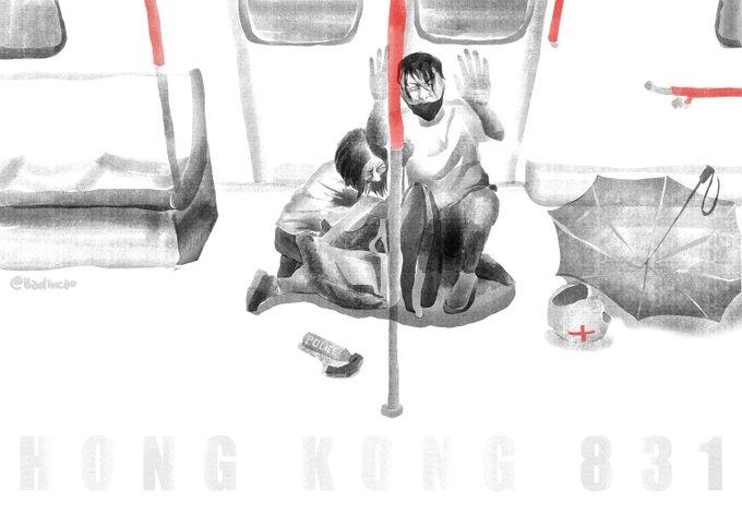 badiucao-hongkong