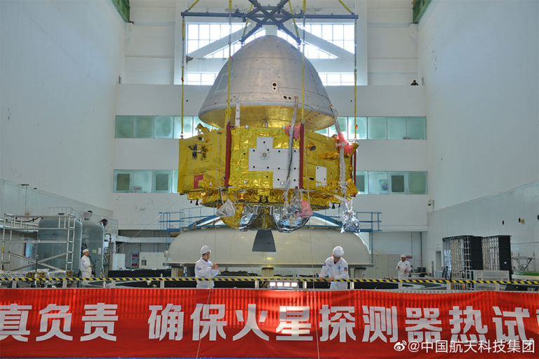 China Mars explorer