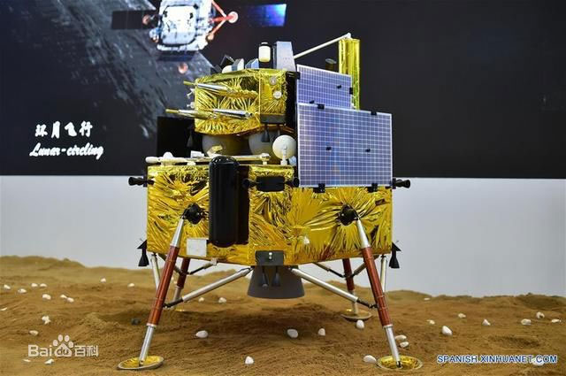 chang-e-5_China: Moon and Mars exploration missions