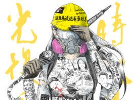 hong kong protests art