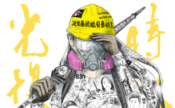hong kong protests art