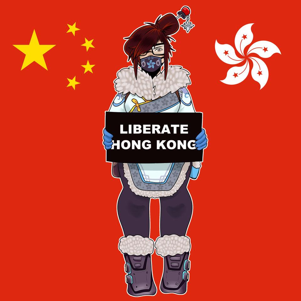 Mei overwatch hong kong heroine