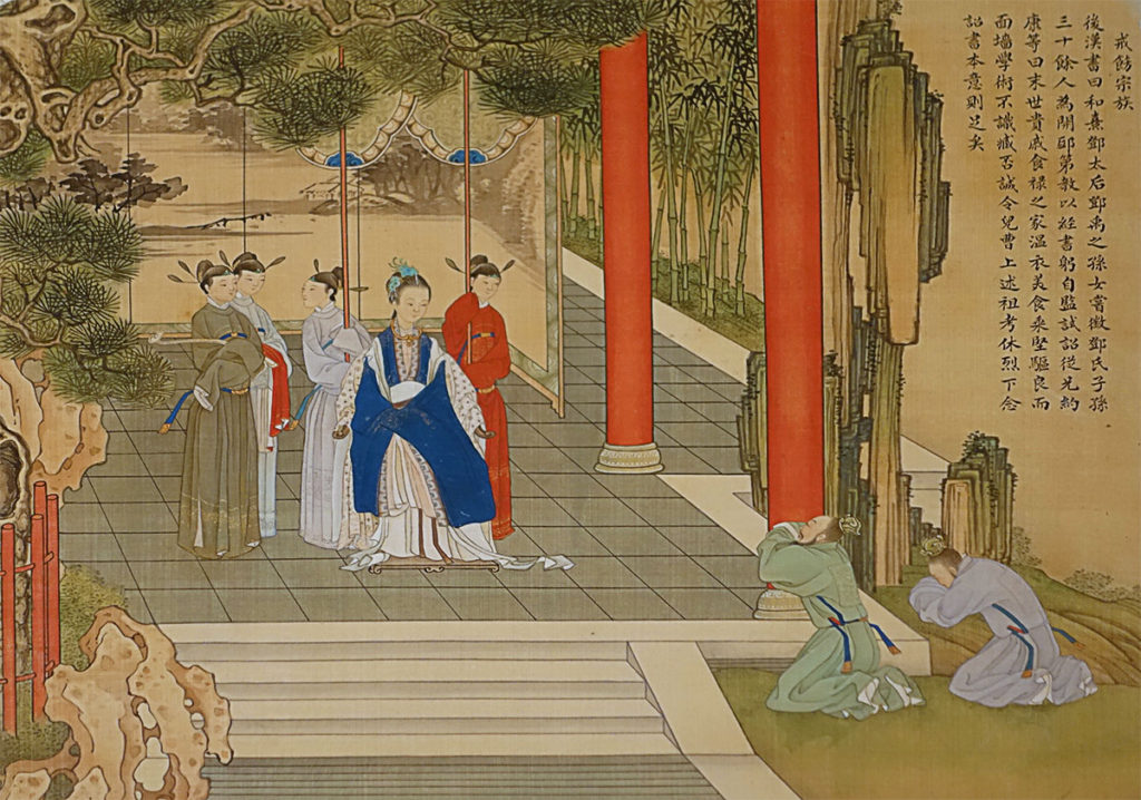 Empress Deng Admonishing Her Clan for Extravagance,