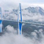 mega bridge-Guizhou Pingtang Bridge-China