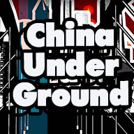 china-underground-icon-192