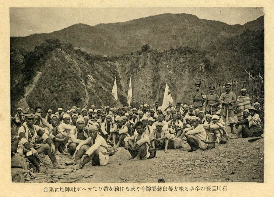Pro-Japanese aborigines assembly in the Musha incident
