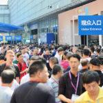 China (Guzhen) International Lighting Fair