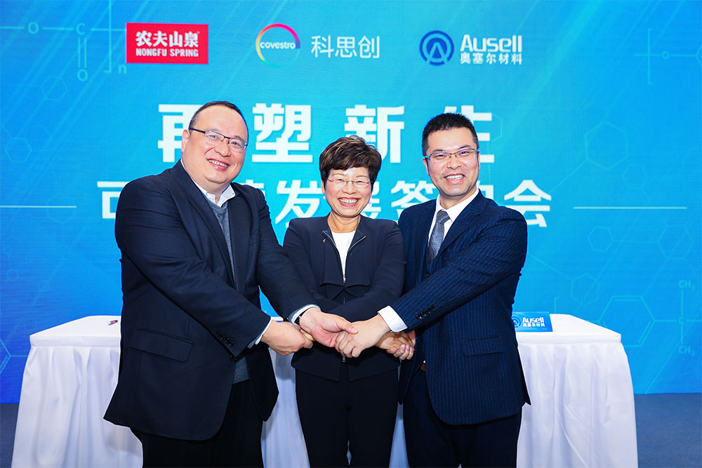 Fostering a circular economy: Covestro and Nongfu Spring to cooperate on upcycling of polycarbonate water barrels
