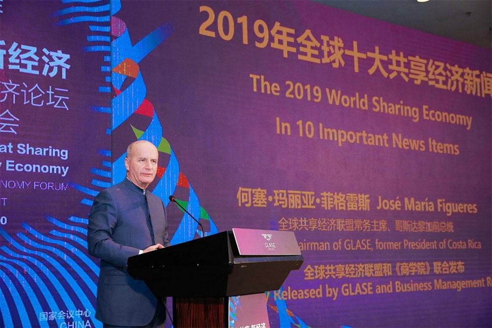 Sharing Economy 2019