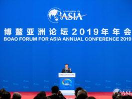 BFA Annual Conference