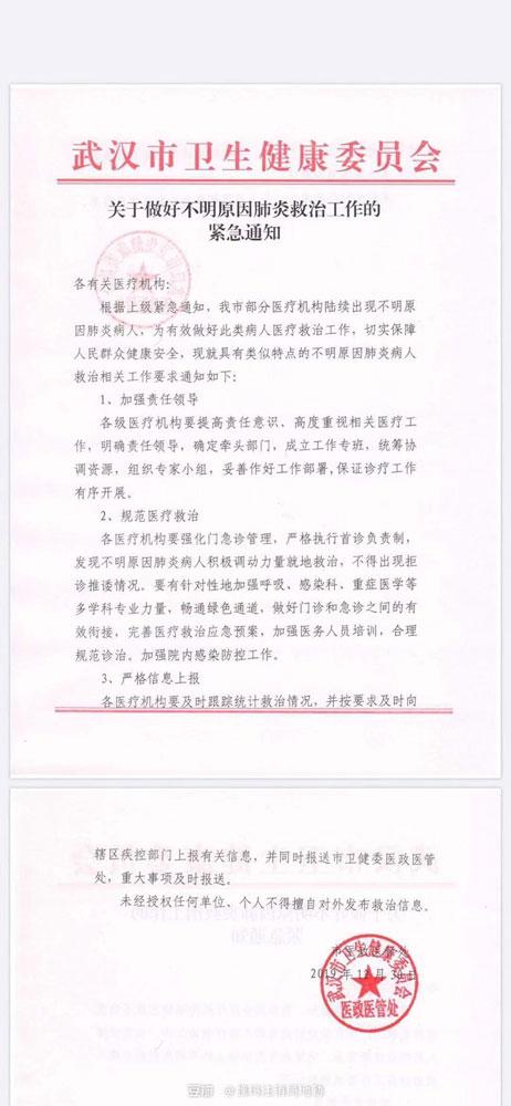coronavirus censorship china