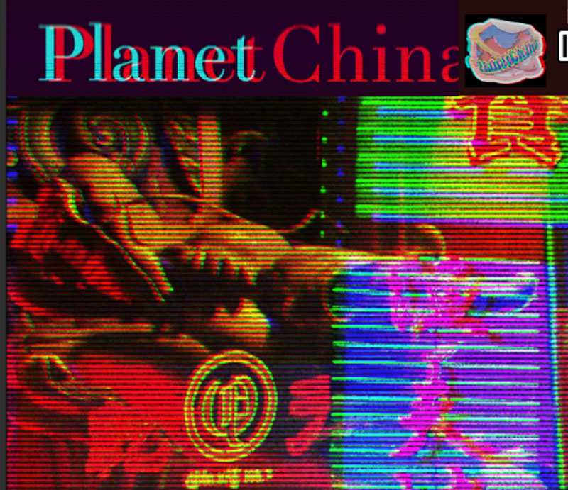 planet-china-8-intro-web-1