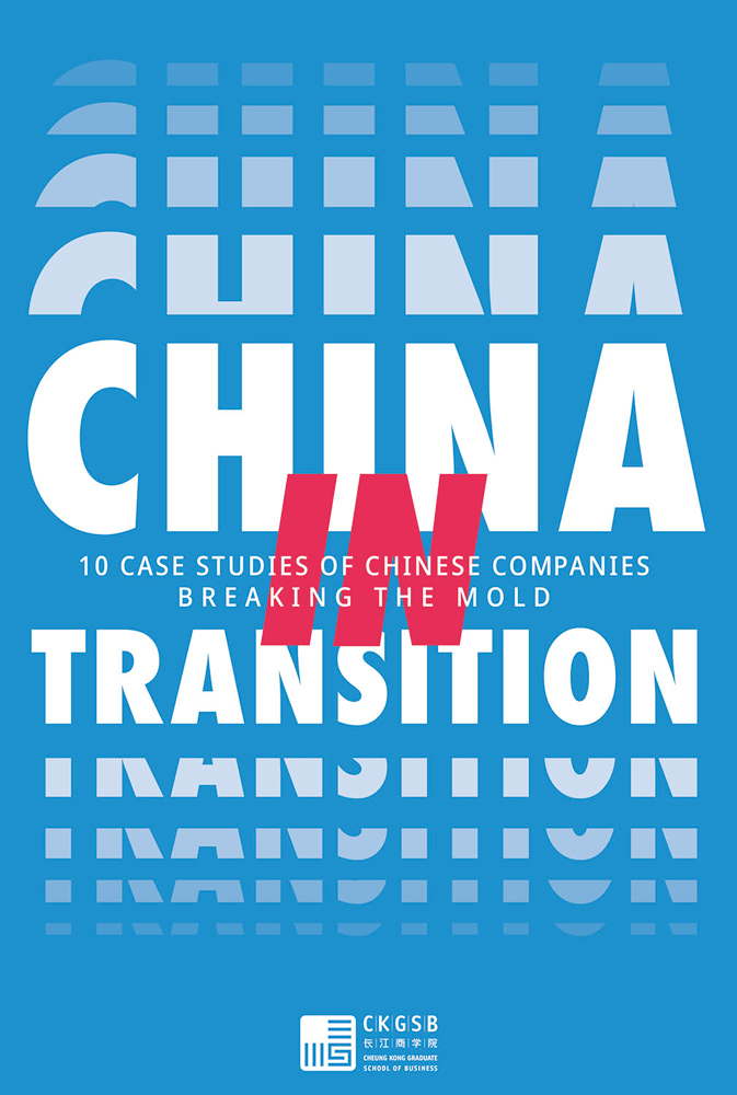 China-in-Transition-NEW-COVER