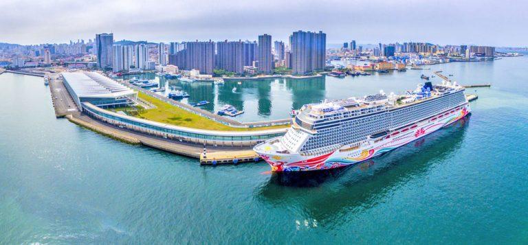 Qingdao International Cruise Terminal
