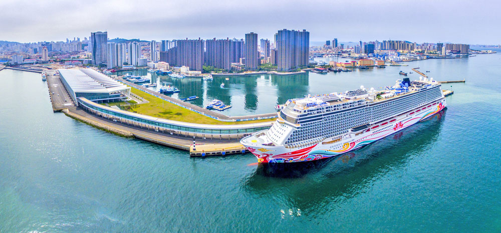 Qingdao International Cruise Terminal