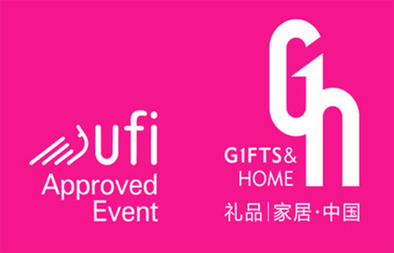 Shenzhen Gifts & Home Fair Spring Edition