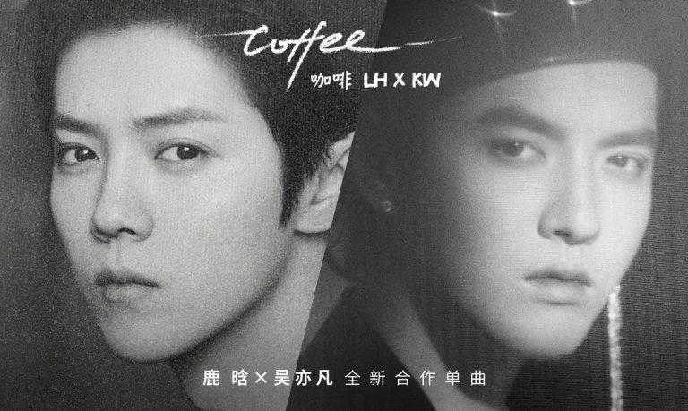 LU Han and Kris WU