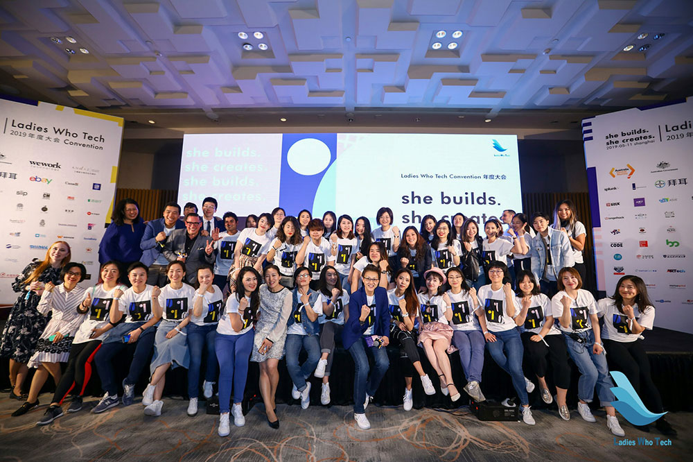 Ladies-who-tech-2019-convention