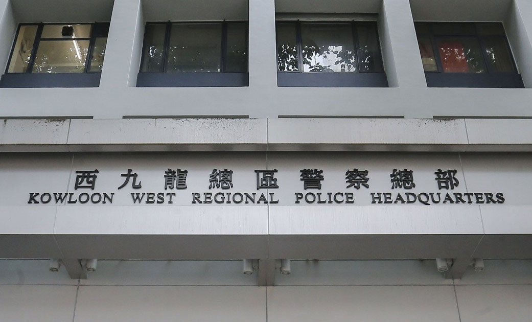 A Hong Kong policeman was arrested with USD 129,000 in drugs and cash