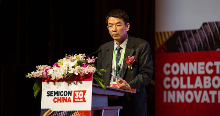 semicon-china-2020