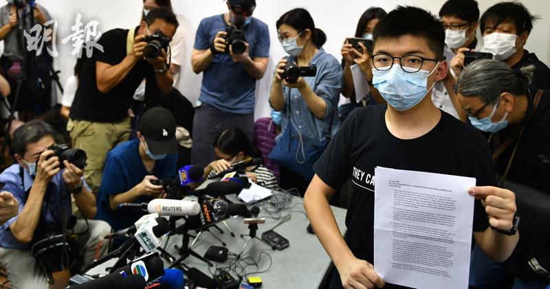 Hong Kong postpones elections