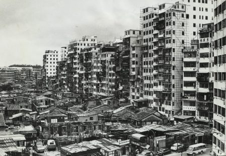Forgotten Places: Kowloon Walled City