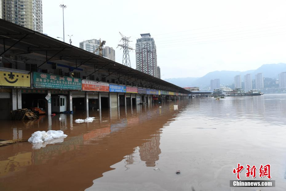 Chongqing flooded