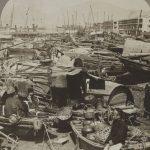 Hong Kong old photographs
