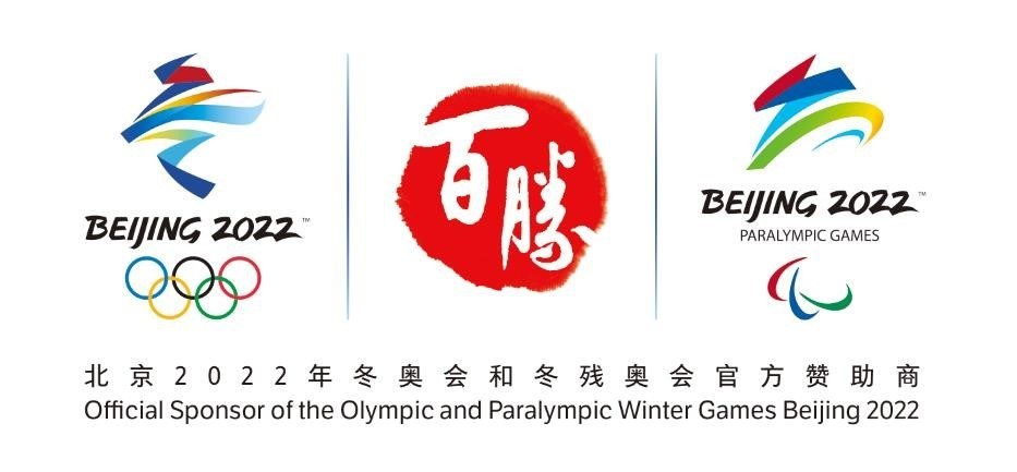 Yum china beijing 2022