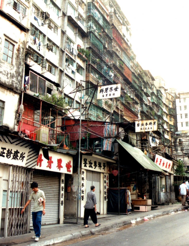 Hong Kong Kowloon Walled City