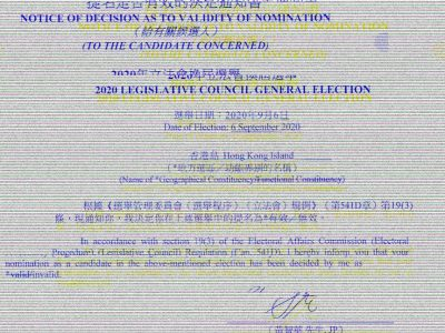 12 Hong Kong pro-democracy including Joshua Wong banned from running in the 2020 Legislative Council election