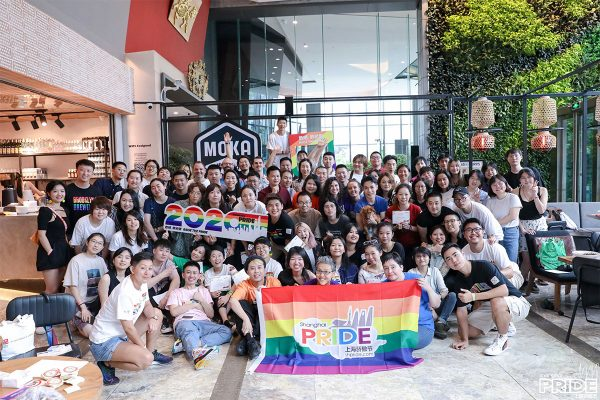 ShanghaiPRIDE cancels all upcoming activities and takes a break from scheduling any future events