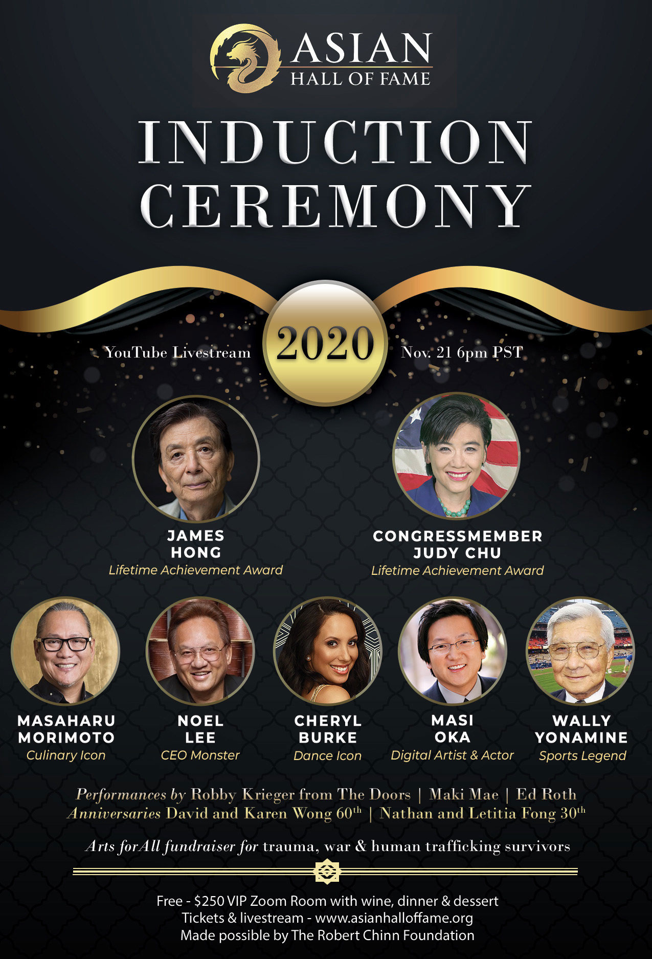 Asian Hall of Fame 2020