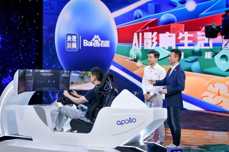 Baidu World 2020