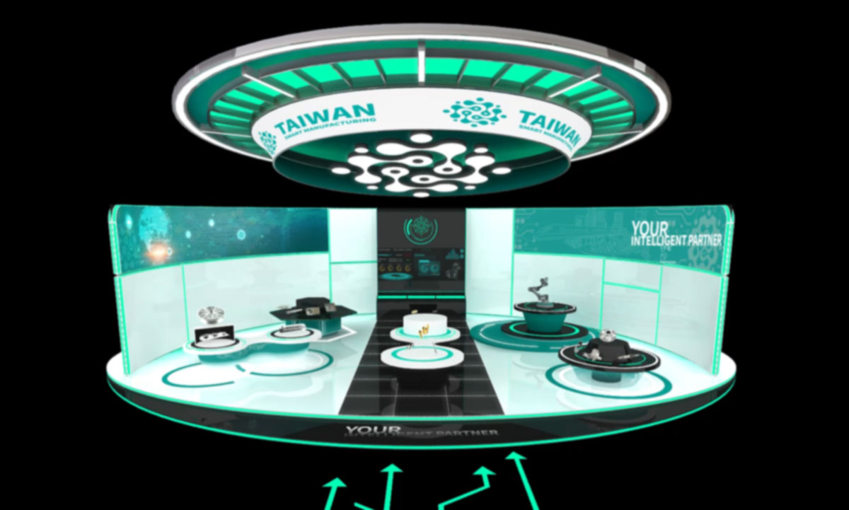 Taiwan Smart Manufacturing Pavilion Online Exhibition
