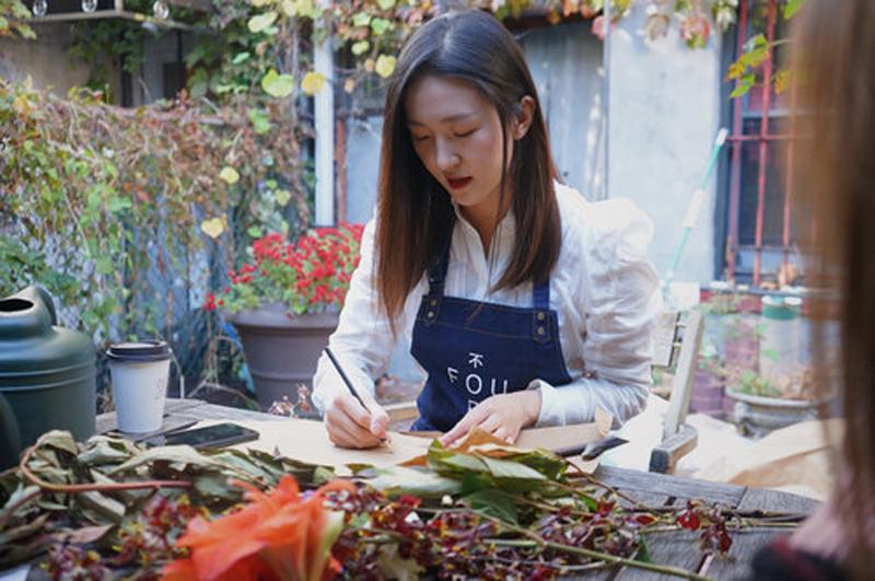 Flower Artist: Ye Zi