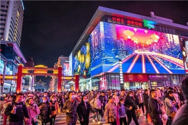 Shenyang Zhongjie