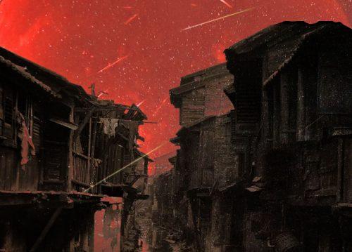 1490 Ch'ing-yang Meteor Shower