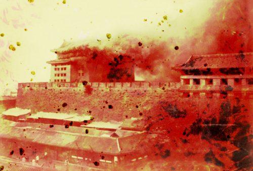 The Catastrophic Explosion of Beijing's Wanggongchang Arsenal, 1626