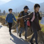 Mao-mao-cool movie review